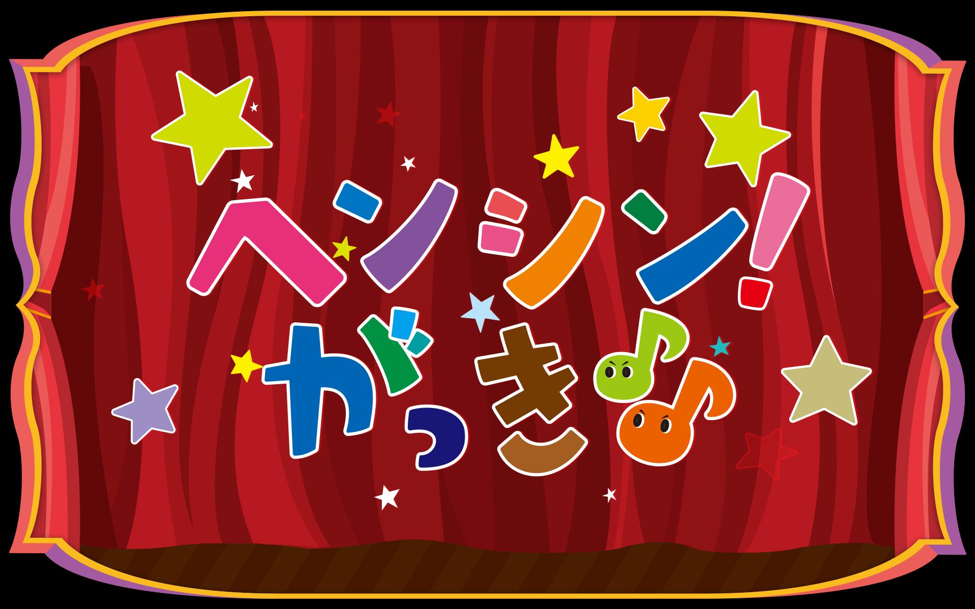 Blog_SME_告知